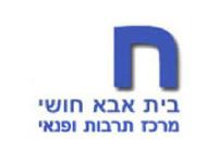לוגו בית אבא חושי