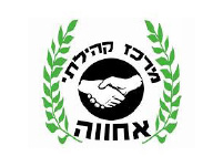 לוגו אחווה