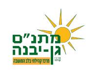 GanYavne_Logo